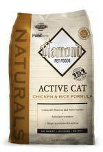 DIAMOND Naturals Active Adult Cat Food