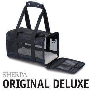 SHERPA Pet Carriers - Original Deluxe