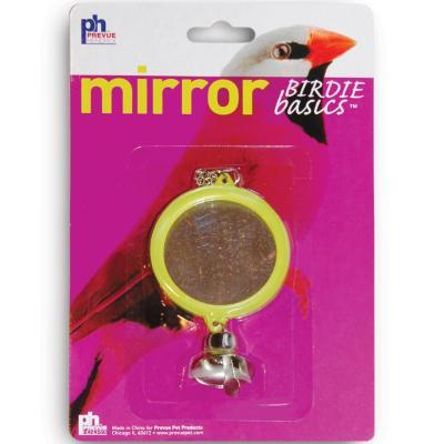 Prevue Hendryx Birdie Basics Two Sided Mirror