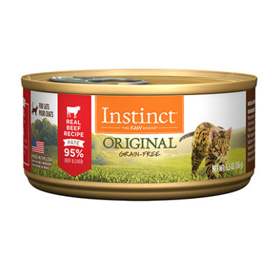Buy Natures Variety Original Beef Cat Food