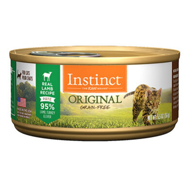 Buy Natures Variety Original Lamb Cat Food