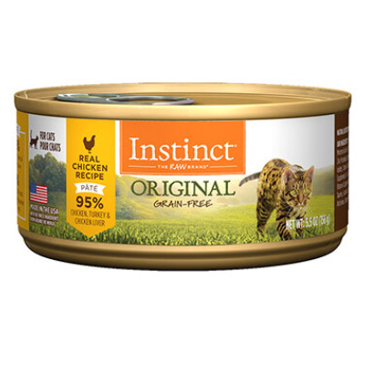 Buy Natures Variety Original Real Chicken Cat Food