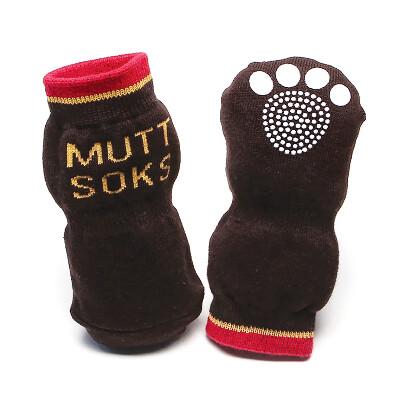 buy Muttluks-Muttsoks-For-Dogs
