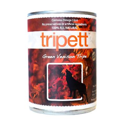 buy petkind-tripett-green-venison-tripe-for-dogs