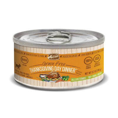 buy Merrick-Small-Breed-Thanksgiving-Day-Dinner-Canned-Dog-Food