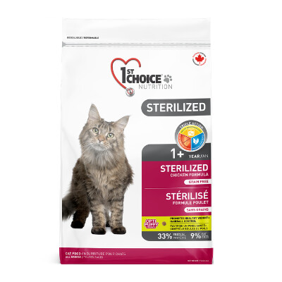 buy 1st-Choice-Adult-Sterilized-Grain-Cat-Food
