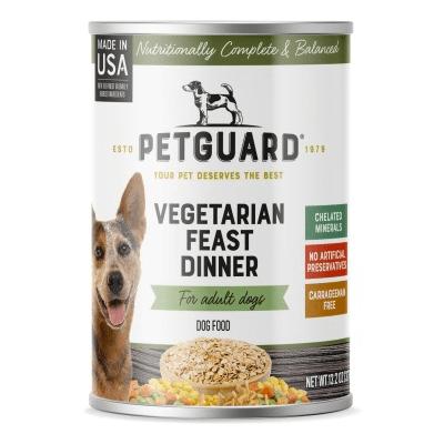 buy Petguard-Vegetarian-Feast-Dinner-Canned-Dog-Food